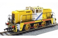 Golden Valley Hobbies GV2013 Janus 0-6-0 Diesel British Steel No. 5